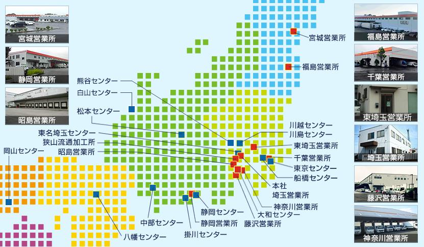 物流センターの拠点図