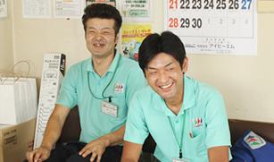 社員の写真