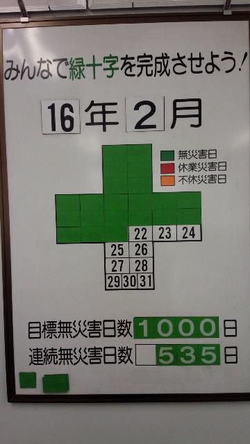 20160223 (2)