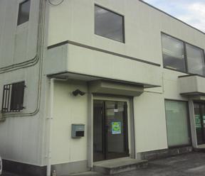 東埼玉営業所②