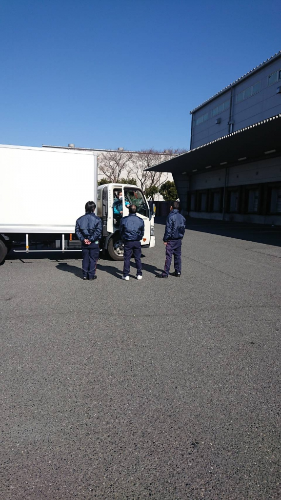 0206藤沢営業所②
