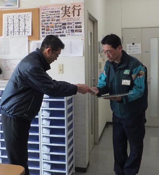 0404藤沢営業所