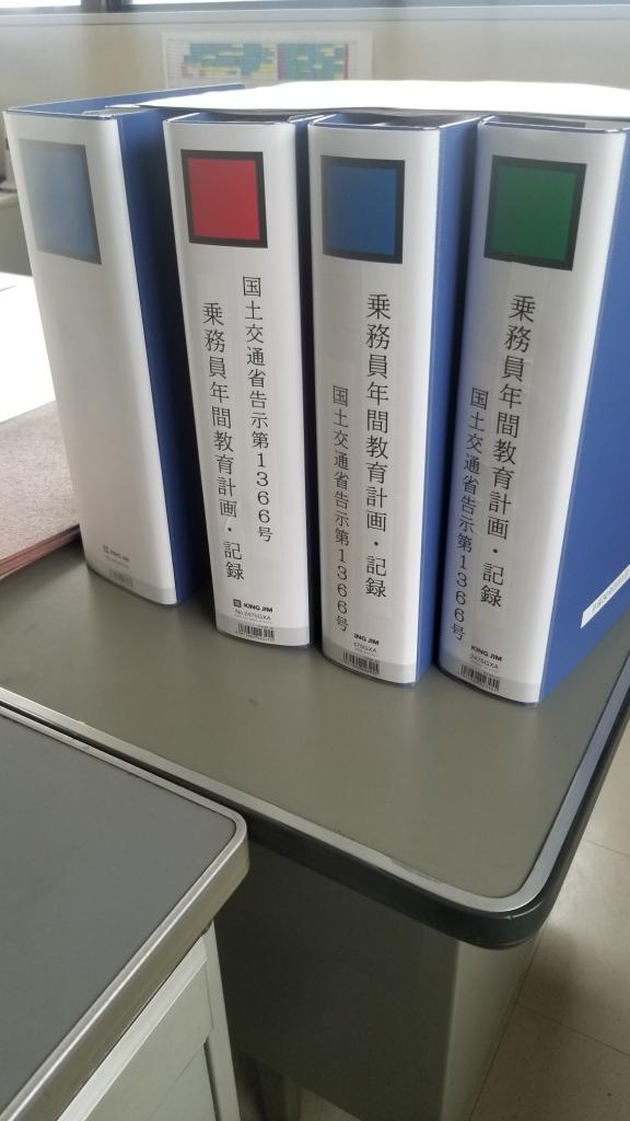 0502福島営業所②