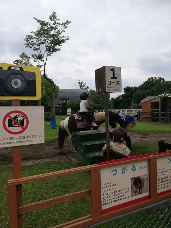 0716川越営業所②
