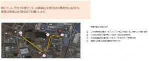guide_chubu_01