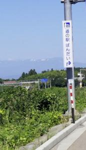 0904福島